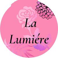 ラ・ルミエール